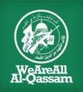 we are all al qassam