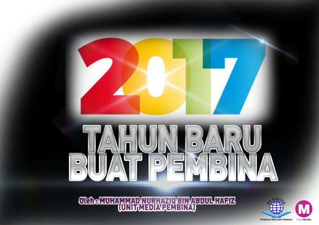 tahun baru buat pembina 2017