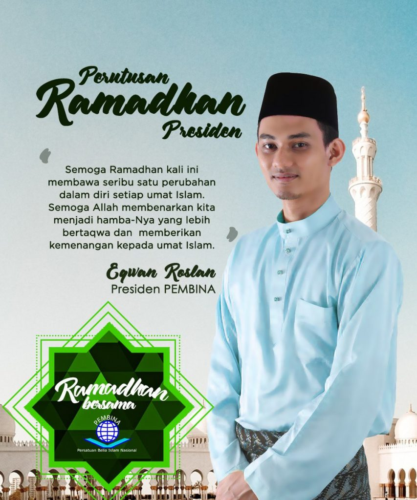pembina muslim Pembinavalleyonlinecom is only source for community news and information such as weather and classifieds for winkler, altona, morden, carman and the pembina valley.