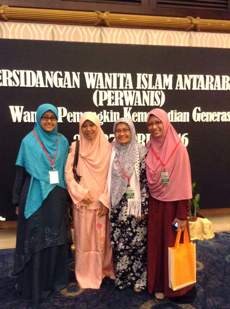 Persidangan Wanita Islam Antarabangsa