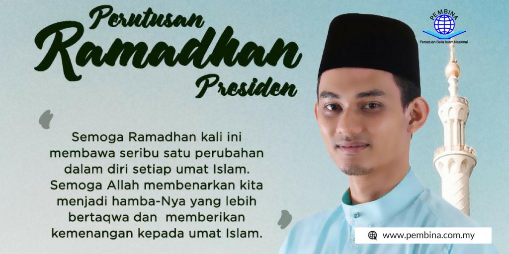 Perutusan Ramadhan 1438H oleh Presiden PEMBINA