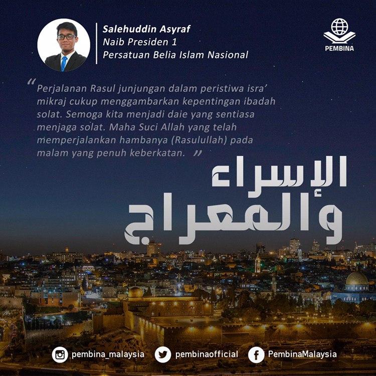 Isra' Mikraj: Daie perlu ikat diri dengan Solat